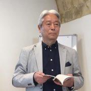 Matera 2019 e EU-Japan Fest
