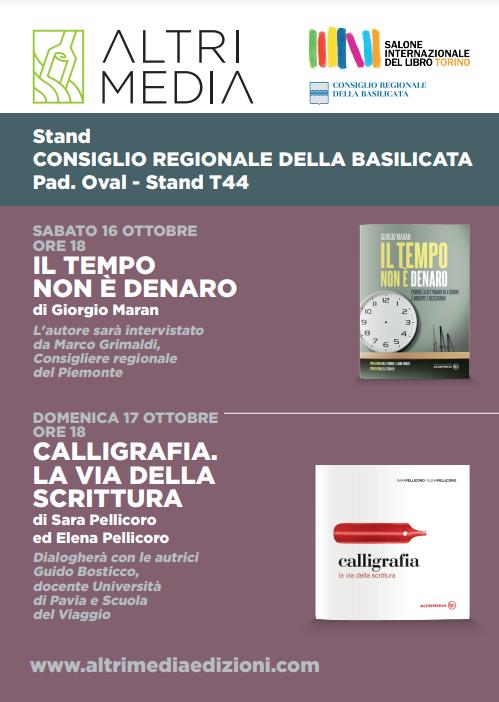 Altrimedia Edizioni al Salone Internazionale del libro di Torino da oggi al 18 ottobre